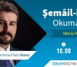 ŞEMAİL-İ ŞERİF